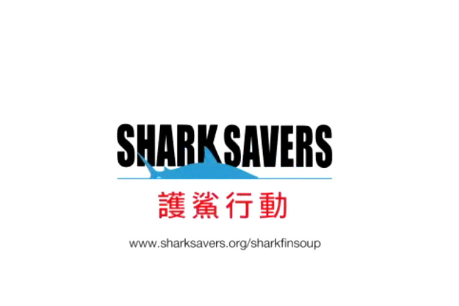 Sharksavers.org